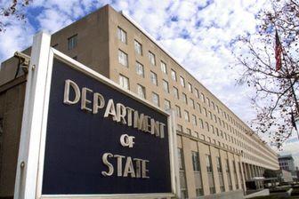 کاهش کارکنان سفارت آمریکا در کوبا دائمی شد