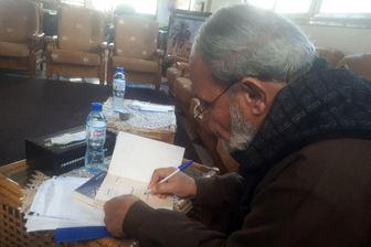 اهدای 2 کتاب توسط رهبر حماس به جشنواره عمار