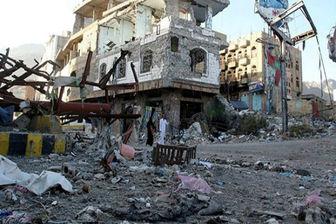 عربستان استان های مختلف یمن را بمباران  کرد
