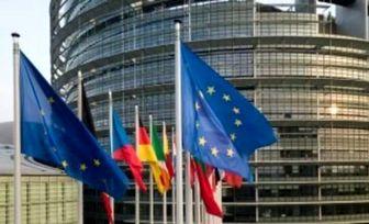 راهکار پارلمان اروپا برای برقراری آتش بس در یمن