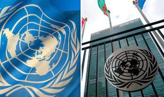 سخنگوی دبیرکل سازمان ملل: تحریمهای آمریکا علیه ایران یکجانبه است