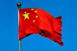 کمک مالی چین به کشورهای عربی منطقه