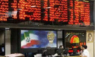 نقش نامعلوم سهامداران عمده در بازار سرمایه