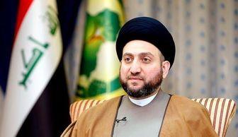 عمار حکیم حملات تروریستی تهران را محکوم کردن