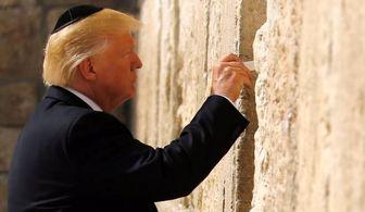 ردپای همدستان یهودی ترامپ در تصمیم قدس