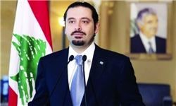 نخست وزیر لبنان فردا عازم امارات میشود