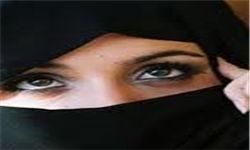 نقش حجاب در حفظ نشاط جنسی