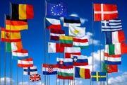 عزمِ جزمِ شرکت های بزرگ اروپایی برای خروج از ایران