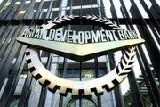 بانک توسعه آسیا پرداخت وام به پاکستان را تکذیب کرد