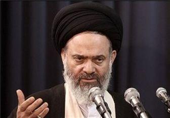 هشدار آیتالله حسینیبوشهری نسبت به آسیبهای فضای مجازی