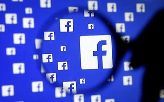 سخت تر شدن کار فیسبوک برای عرضه ارز مجازی