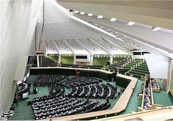 زمان برگزاری جلسات علنی این هفته مجلس