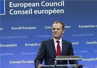 حمایت اتحادیه اروپا از اوکراین