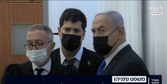 تظاهرات معترضان به نتانیاهو مقابل دادگاه قدس اشغالی