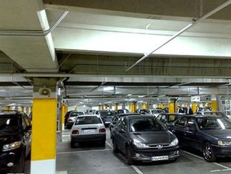 پایان احداثنخستین پارکینگ تمام مکانیزه تهران