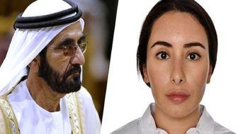 تلاش فعالان حقوق بشر برای تحریم و مصادره اموال حاکم دبی