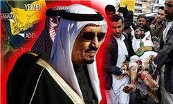 تکرار ادعاهای ائتلاف عربستان سعودی علیه ایران
