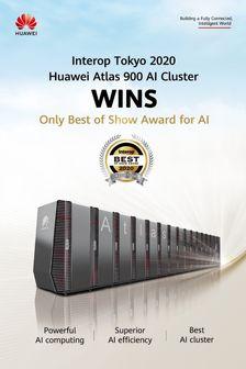 Huawei Atlas 900 AI   تنها برنده عنوان بهترین محصول هوش مصنوعی در رویداد Interop Tokyo 2020