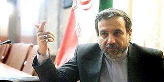 جزییات تبادل زندانیان ایرانی و جاسوس صهیونیست