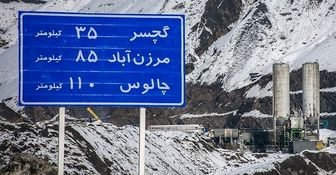 دستور روحانی به وزارت راه برای باز شدن آزادراه تهران ـ شمال از فردا