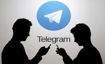 تماس صوتی و تصویری تلگرام ویروس است؟