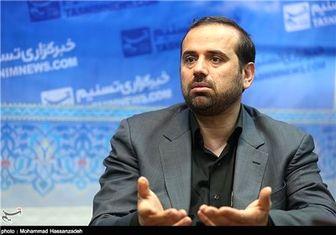 صدور رأی ۳۰ میلیاردی علیه آمریکا در دادگستری تهران