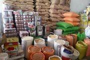 ارز دولتی چه تأثیری بر روی قیمت تمام شده محصولات دارد؟