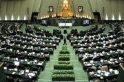برنامه مجلس برای مقابله با تحریم آمریکا