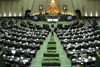 بیانضباطهای امروز مجلس