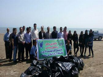 ساحل رودسر از زباله پاکسازی شد +تصاویر
