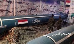 عربستان روسیاه شد/ متحدش هم حمله به مکه را رد کرد!