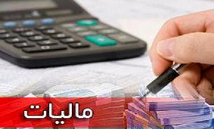 ارائه الکترونیکی اظهارنامه مالیاتی