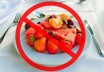 به خاطر ۴ دلیل در مصرف میوه، زیاده روی نکنید