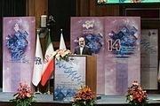 فعالیت بیش از 200 شبکه معاند علیه ایران