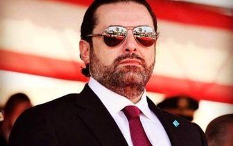 عربستان چگونه سعد حریری را وادار به استعفا کرد؟