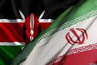 ماجرای دستگیری دو وکیل ایرانی در کنیا