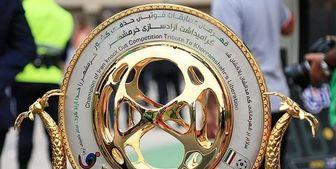 اعلام ساعت فینال جام حذفی