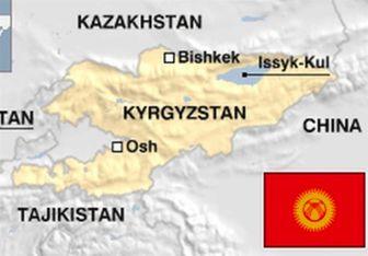 قرقیزستان هویت عامل بمبگذاری متروی سنپترزبورگ تأیید کرد