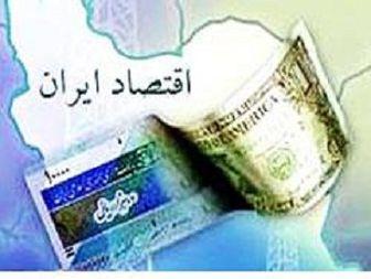 سال ۲۰۱۲، رتبه اول اقتصاد ایران در منطقه