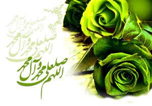 حدیث پیامبر اکرم(ص)درباره حضرت زهرا(س)