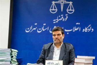 سومین جلسه محاکمه متهمان جاسوسی از مراکز نظامی کشور برگزار شد