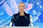روباتی که مصاحبه شغلی انجام می دهد