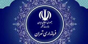 ثبت نام 1100 نفر از حوزه انتخابیه تهران