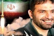 نوشته روی مزار شهید تهرانی مقدم به چه معناست؟