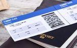 وضعیت سفرهای خارجی ایرانیها/اینفوگرافی