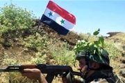 پیروزی بزرگ برای سوریه