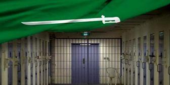 جولان کرونا در زندان الحائر عربستان