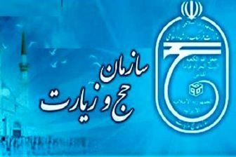 جزئیات مجروح شدن ۹ زایر ایرانی در حادثه تروریستی سامرا