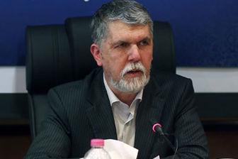 حضور وزیر ارشاد در اختتامیه جشنواره تئاتر فجر
