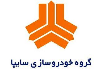 بازدید رئیس هیات مدیره گروه سایپا از شرکت های قطعه ساز استان یزد
